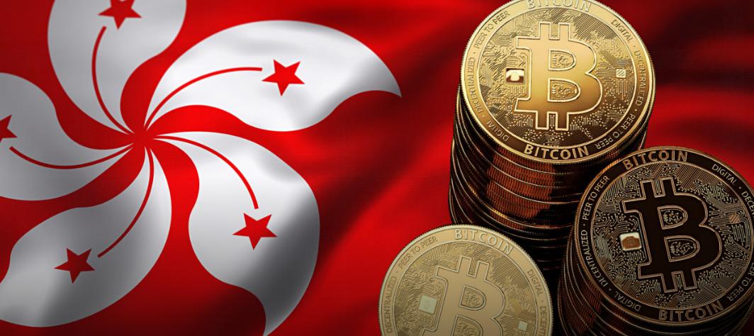 香港動盪局勢下,比特幣交易量遽增